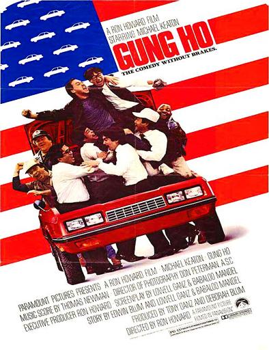 Poster de Gung Ho (Fábrica de locuras)