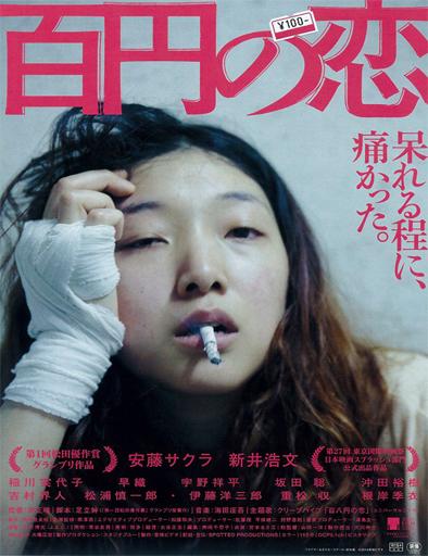 Poster de Hyakuen no koi (100 Yen Love)