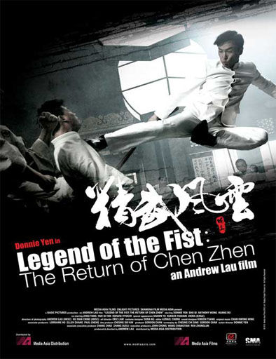 Legend of the Fist: The Return of Chen Zhen ()