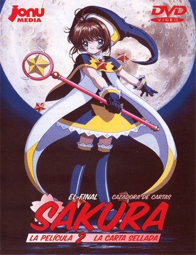 Sakura Card Captor: La carta sellada ()