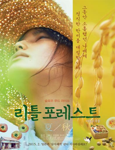 Poster de Little Forest: Summer/Autumn