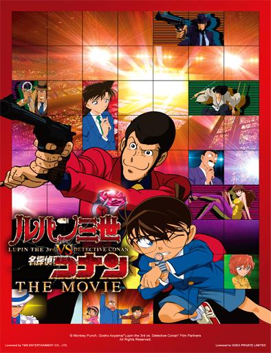 Lupin III vs. Detective Conan: La película