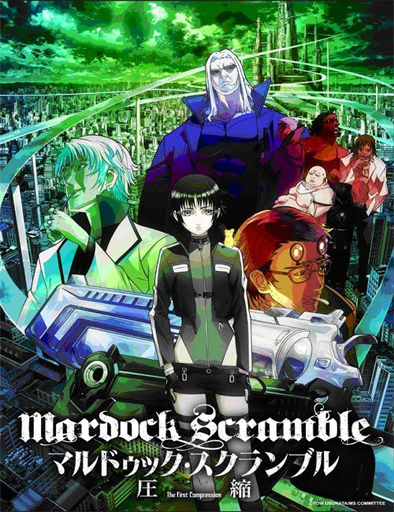 Mardock Scramble: The First Compression