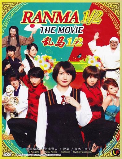 Ranma 1/2 (2011)