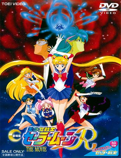 Sailor Moon R: La promesa de la rosa