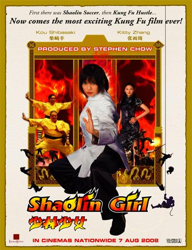 Shôrin shôjo (Shaolin Girl) ()
