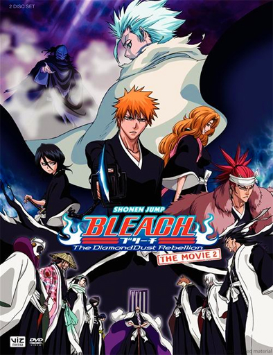 Bleach: The DiamondDust Rebellion ()