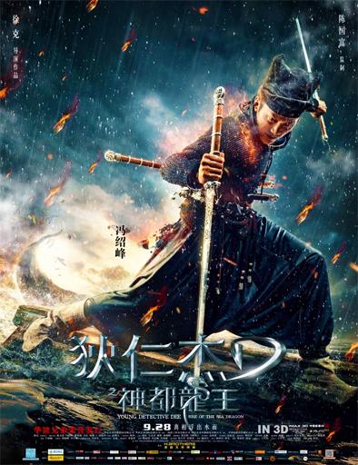 Poster de El joven detective Dee. El poder del dragón marino