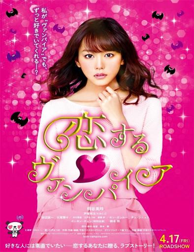 Poster de Koisuru vanpaia (Vampire in Love)