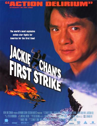 Poster de Police Story 4: First Strike