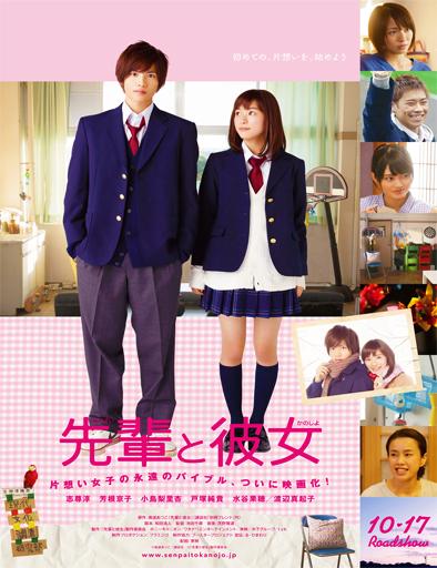 Senpai To Kanojo (2015)