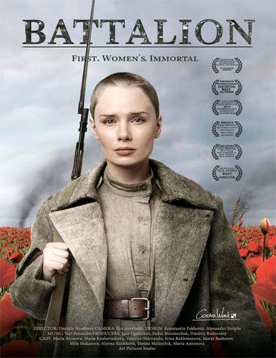 The Battalion (2015)