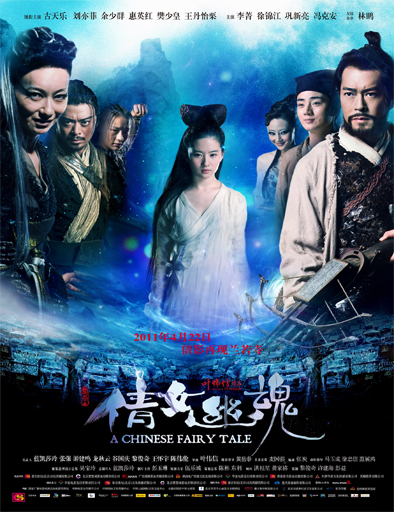 Poster de A Chinese Ghost Story