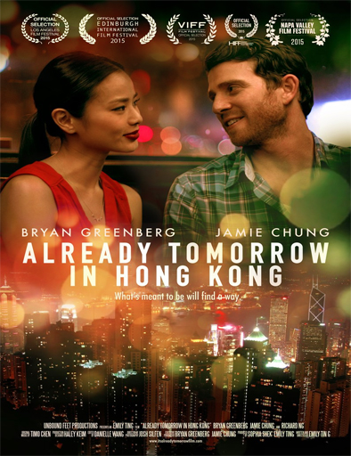 It's Already Tomorrow In Hong Kong (2015)
