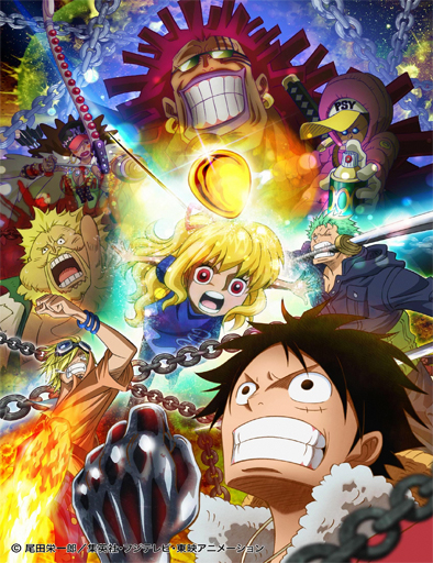 Poster de One Piece: Heart of Gold