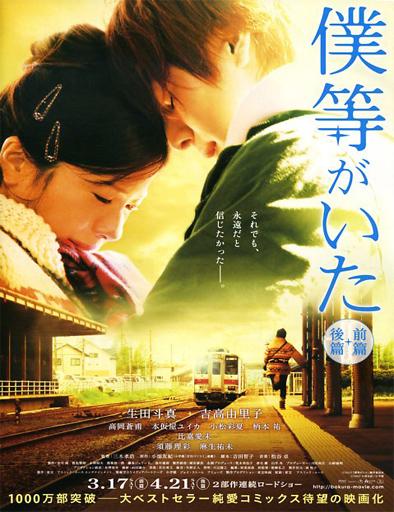 Bokura ga Ita (2012) online