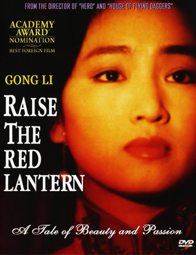 Poster de Da hong deng long gao gao gua (La linterna roja)