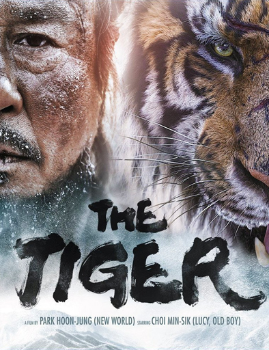 Poster de Daeho (The Tiger: An Old Hunter's Tale)