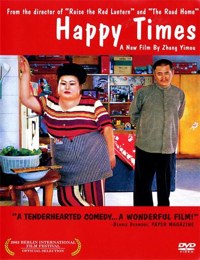 Xing fu shi guang (Happy Times)