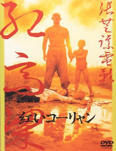 Poster de Hong gao liang (Sorgo rojo)