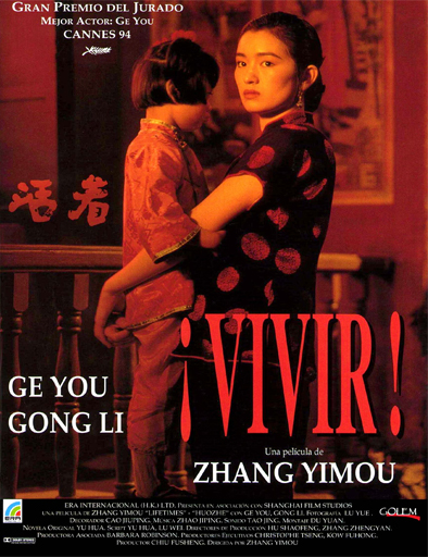 Huo zhe (Vivir) ()