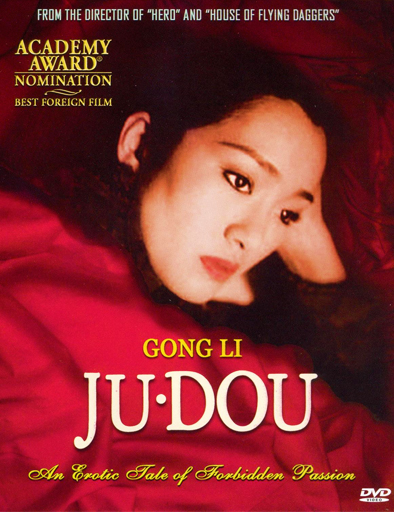 Ju Dou (Semilla de crisantemo)