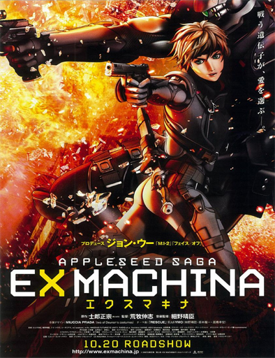 Appleseed Saga: Ex Machina (2007)