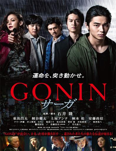 gonin-saga capitulos completos