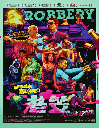 Robbery (2016) online