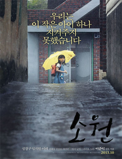 So-won-hope capitulos completos