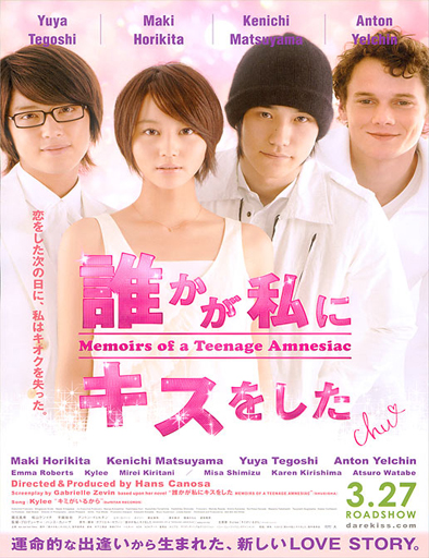 Memorias de una adolescente amnésica