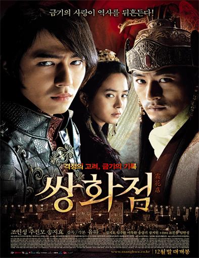 Poster de Ssang-hwa-jeom (A Frozen Flower)
