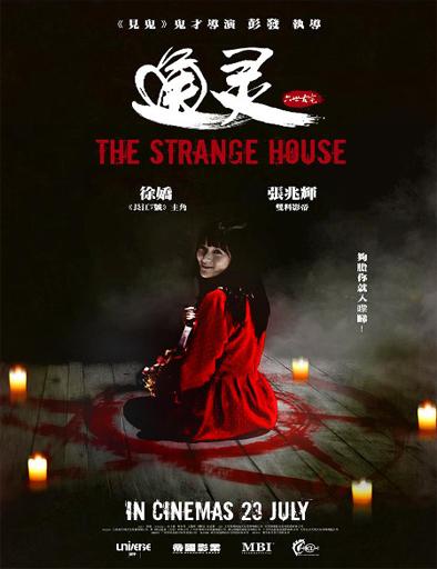 Poster de The Strange House