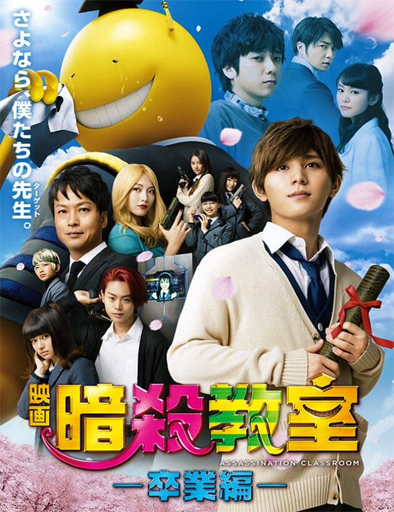 assassination-classroom-the-graduation-2016 capitulos completos