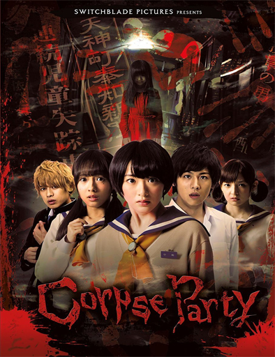 corpse-party capitulos completos