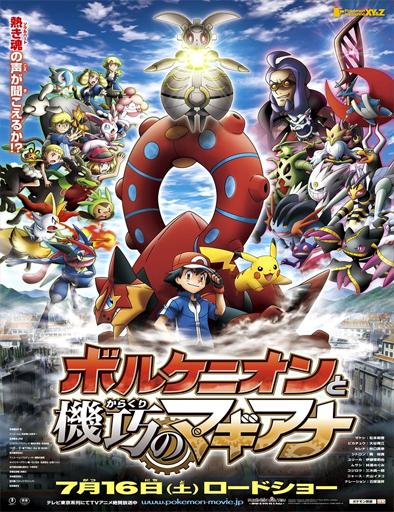 Pokémon 19: Volcanion y la maravilla mecánica (2016) online