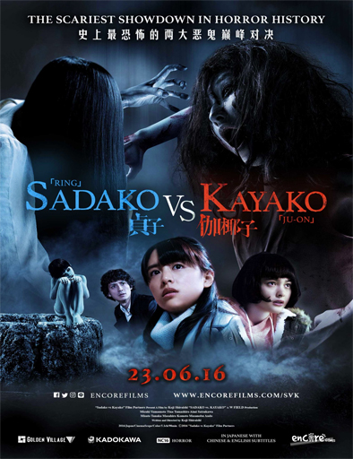sadako-vs-kayako-2016 capitulos completos