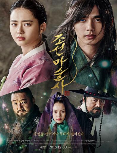 Poster de Chosun Masoolsa (The Magician)