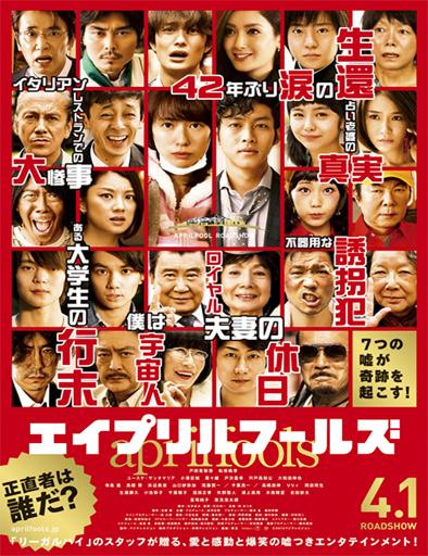 Poster de Eipuriru fûruzu (April Fools)