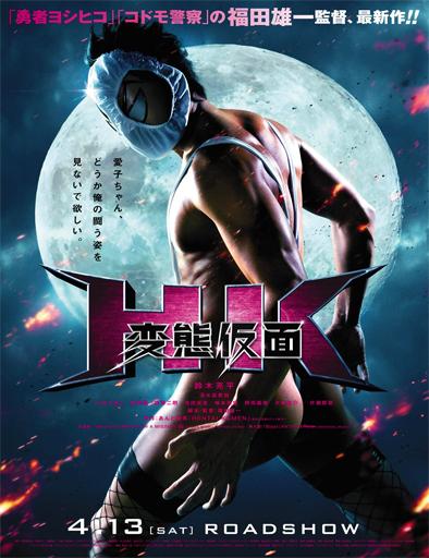 Poster de HK: Hentai Kamen