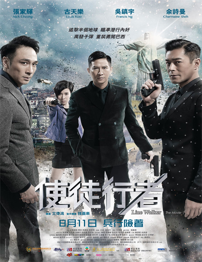 Shi tu xing zhe (Line Walker – The Movie) (2016) online