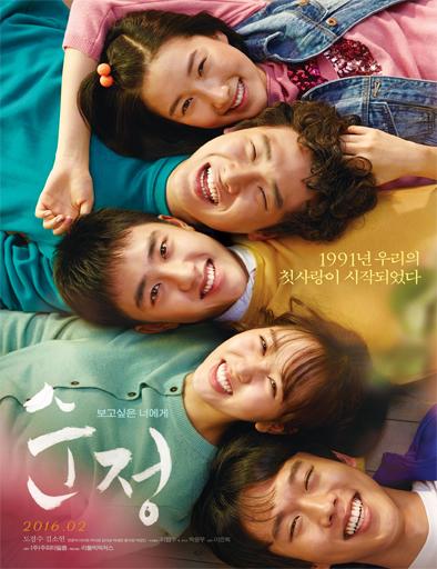 Poster de Soonjung (Unforgettable)