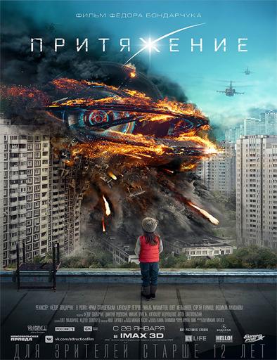 Poster de Prityazhenie (Attraction)