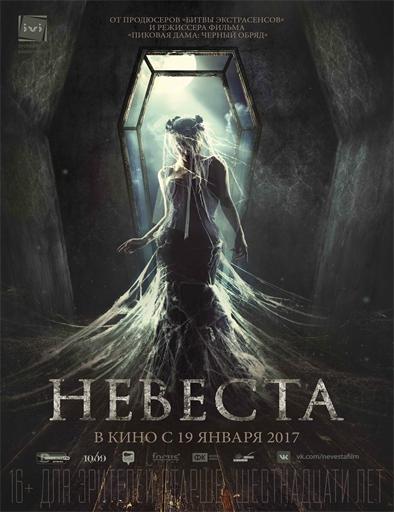 Poster de Nevesta (The Bride)