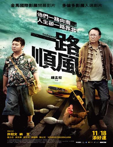 Poster de Yi lu shun feng (Godspeed)