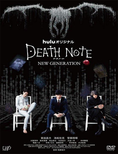 Death Note: New Generation (2016) online