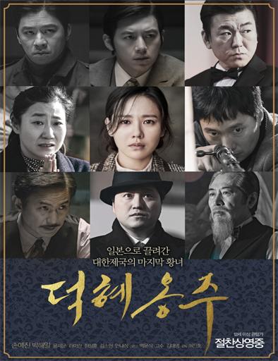 Poster de Deokhyeongju (The Last Princess)