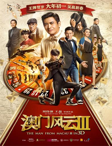 Poster de Du cheng feng yun 3 (From Vegas to Macau 3)