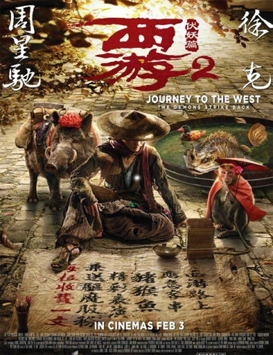Poster de Journey to the West: Demon Chapter