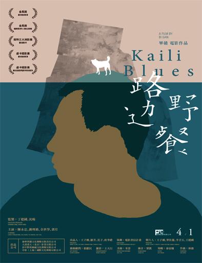 Poster de Kaili Blues (Kaili Blues: Canción del recuerdo)